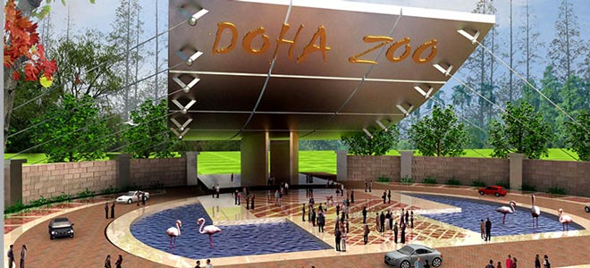LANDSCAPE - DOHA ZOO ENTRANCE